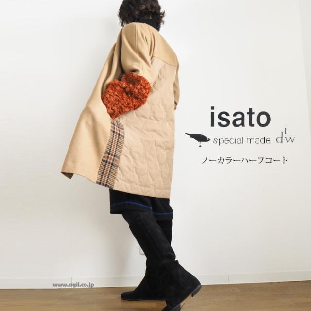 isato design works イサトデザインワークス ファースリーブ ノーカラーコート キャメル レディース