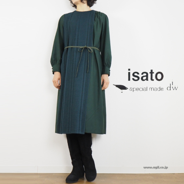 isato design works イサトデザインワークス レース重ねサックワンピース グリーン レディース