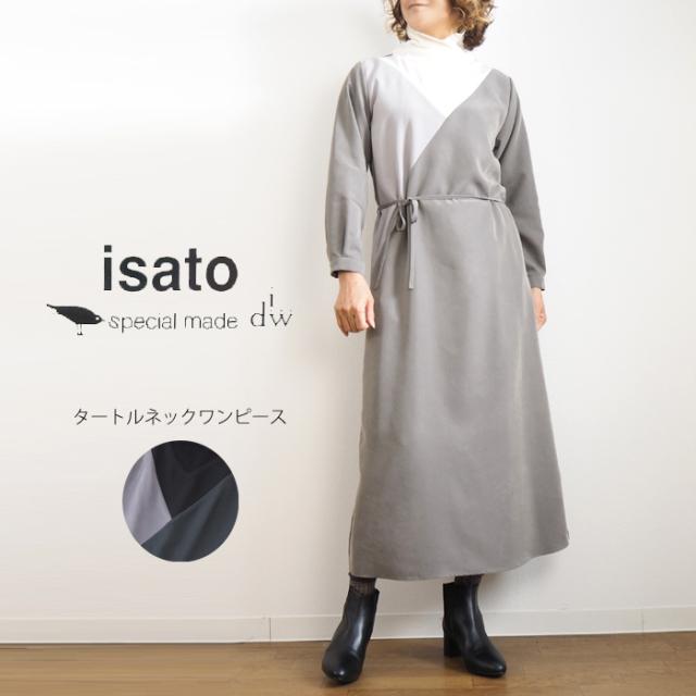 isato design works イサトデザインワークス タートルネックワンピース レディース
