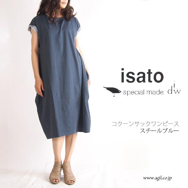 isato design works (イサトデザインワークス) カットソー サックワンピース ブルー系 レディース