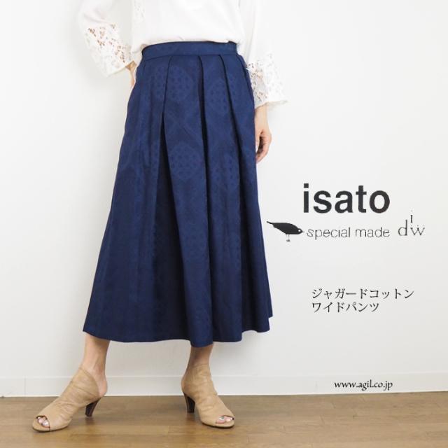 isato design works (イサトデザインワークス)  インディゴジャガード フレアーワイドパンツ レディース