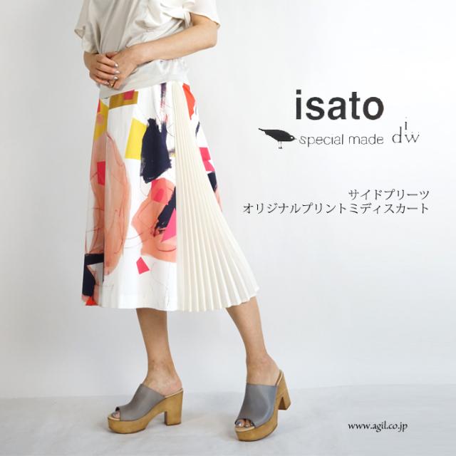 isato design works (イサトデザインワークス) サイドプリーツ プリントミディスカート レディース