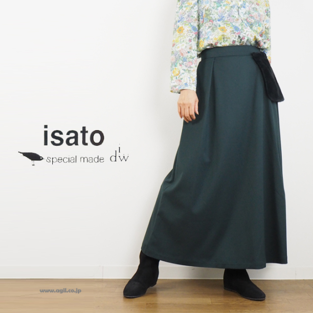 isato design works イサトデザインワークス マキシフレアースカート グリーン レディース 送料無料
