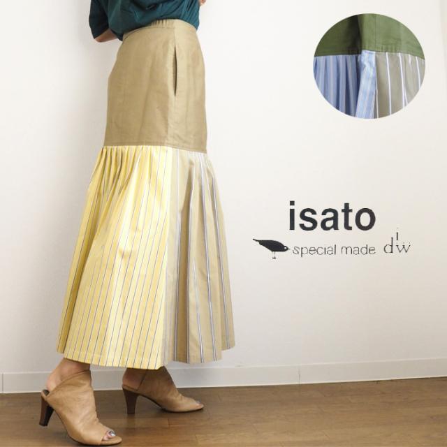 isato design works イサトデザインワークス ストライプ切替フレアースカート レディース