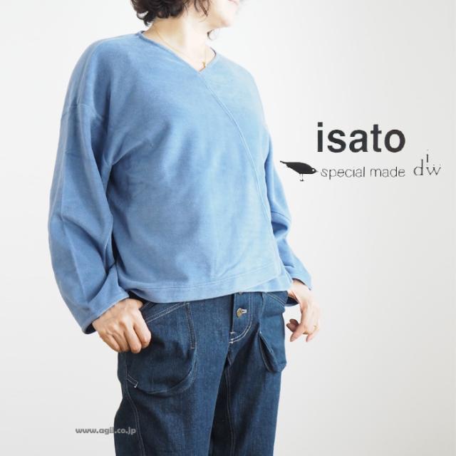 isato design works イサトデザインワークス プルオーバーカットソー バルキー素材 レディース