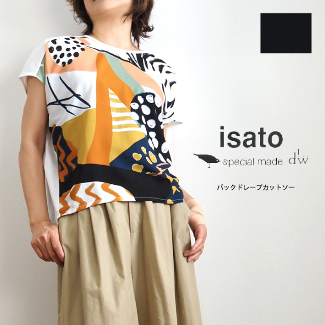 isato design works イサトデザインワークス バックドレープ クルーネック カットソー オリジナルプリント レディース