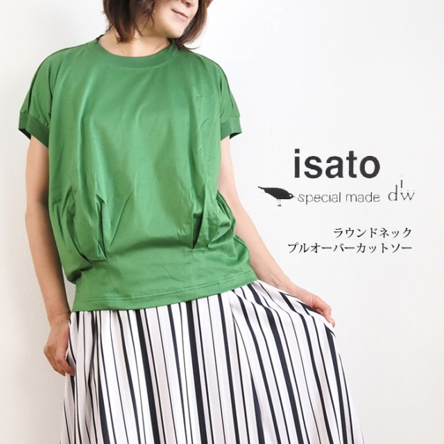 isato design works イサトデザインワークス プルオーバーカットソー グリーン レディース
