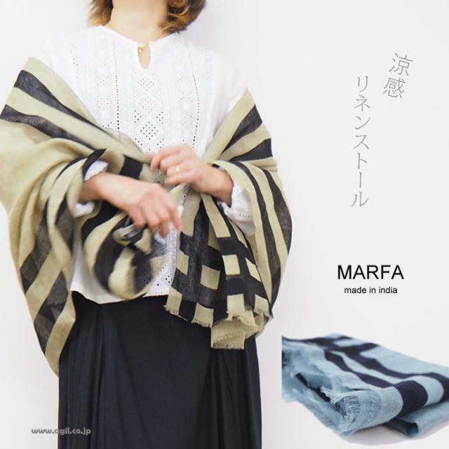 MARFA マーファ リネンストール 長方形 大判 春夏 レディース