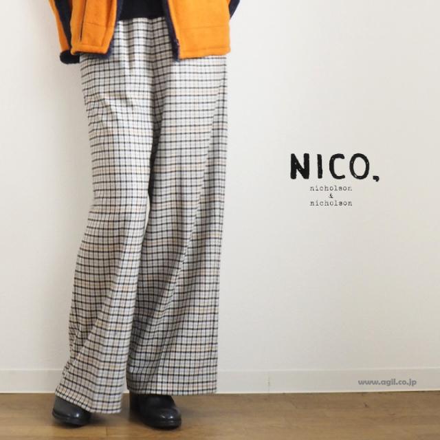 NICO,nicholson & nicholson ニコ,ニコルソンアンドニコルソン チェック柄ワイドイージーパンツ レディース