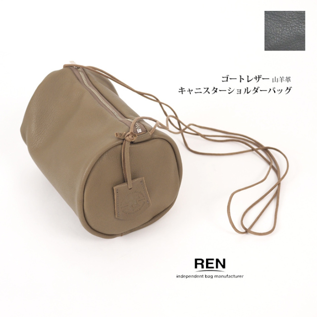 REN (レン) キャニスターショルダーバッグ やぎ革 still スティル レディース