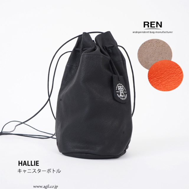 REN (レン) キャニスターボトル 巾着バッグ ポシェット HALLIE ハリー 本革 ピッグスキン レディース メンズ