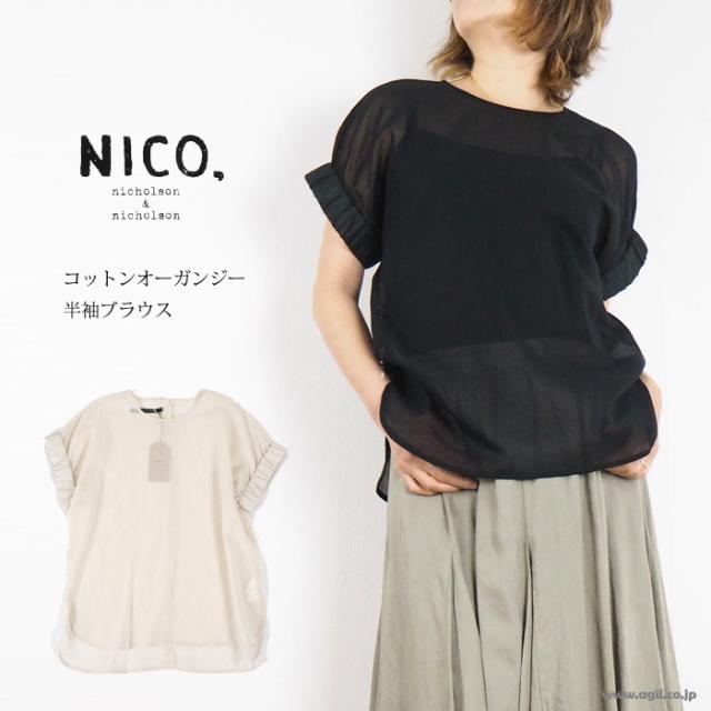 NICO,nicholson & nicholson ニコ,ニコルソンアンドニコルソン クルーネック プルオーバーブラウス コットンオーガンジー レディース