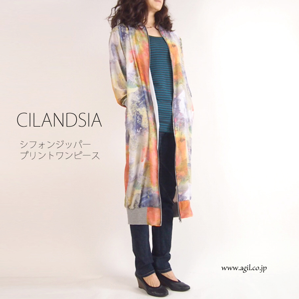 CILANDSIA(チランドシア) シフォンプリント ロングブルゾン メンズ レディース