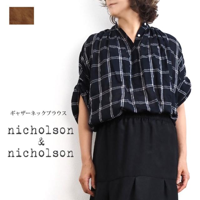 nicholson&nicholson ニコルソンアンドニコルソン バンドカラー プルオーバーギャザーブラウス レディース 送料無料
