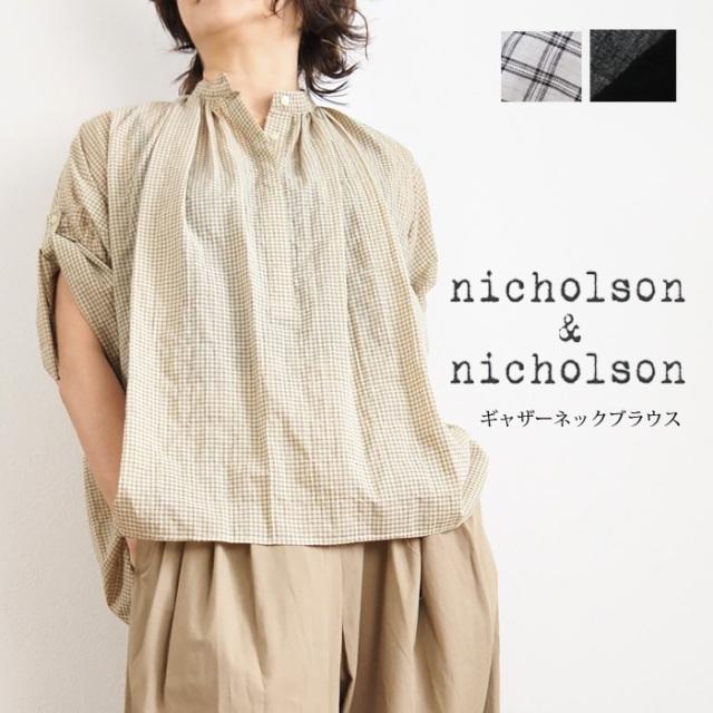 NICO,nicholson&nicholson ニコ,ニコルソンアンドニコルソン バンドカラー プルオーバーギャザーブラウス レディース