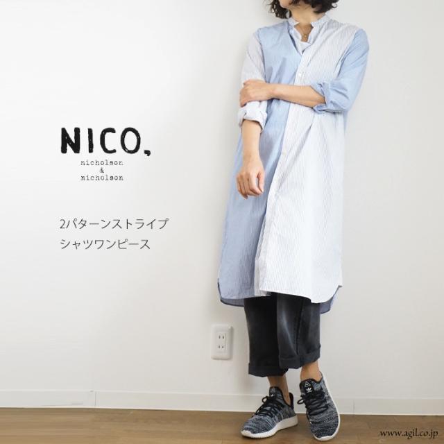 NICO,nicholson & nicholson (ニコ,ニコルソンアンドニコルソン) ストライプxストライプ シャツワンピース レディース