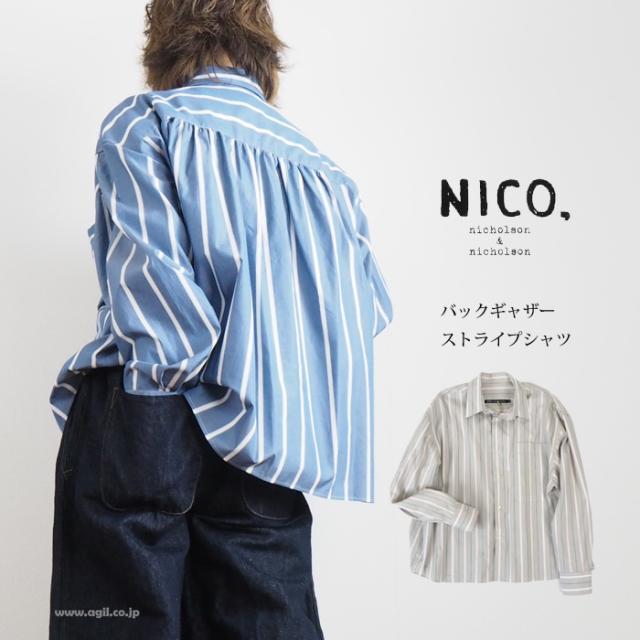 NICO,nicholson & nicholson ニコ,ニコルソンアンドニコルソン バックギャザー長袖ストライプシャツ レディース