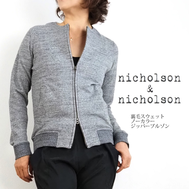 nicholson&nicholson ニコルソンアンドニコルソン カットソージッパーブルゾン レディース