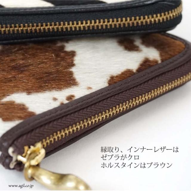 bf2620d87330 ... mononogu (もののぐ) L字ファスナーミニ財布 小型サイフ ヘアーカーフ 毛付き ...