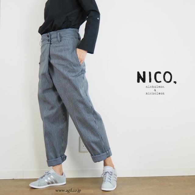 NICO,nicholson & nicholson (ニコ,ニコルソンアンドニコルソン) ヒッコリー サルエル テーパードパンツ レディース