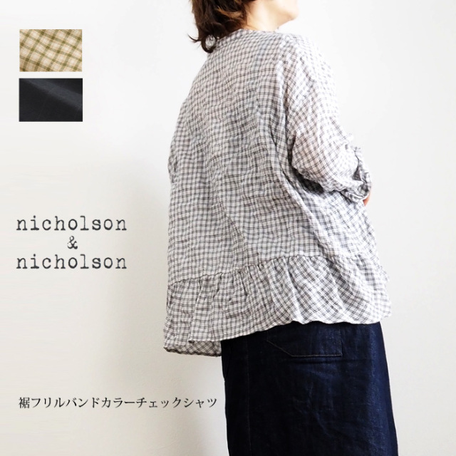 NICO,nicholson&nicholson ニコ,ニコルソンアンドニコルソン バックギャザーフリル バンドカラーシャツ レディース
