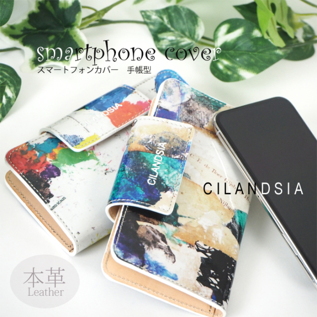CILANDSIA(チランドシア) スマートフォンケース カバー 手帳型 ラミネート加工 メンズ レディース