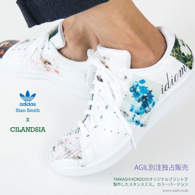 CILANDSIA(チランドシア) adidas stan smith アディダススタンスミス コラボスニーカー カラフル レディース メンズ受注生産 送料無料
