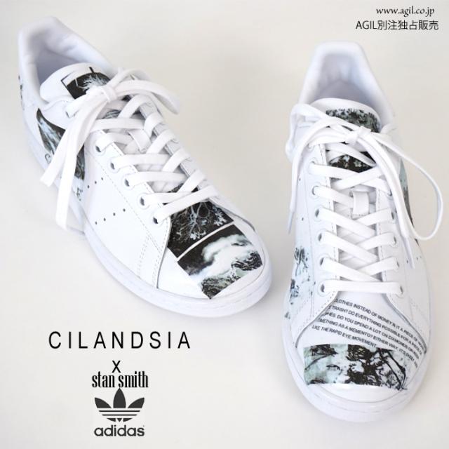 CILANDSIA(チランドシア) adidas stan smith アディダススタンスミス コラボスニーカー レディース メンズ受注生産 送料無料