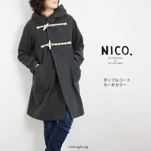 NICO,nicholson & nicholson (ニコ,ニコルソンアンドニコルソン) ダッフルコート ハーフ丈 レディース