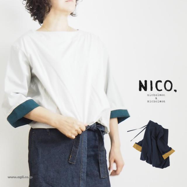 NICO,nicholson & nicholson (ニコ,ニコルソンアンドニコルソン) ボートネックギャザー襟プルオーバーブラウス レディース