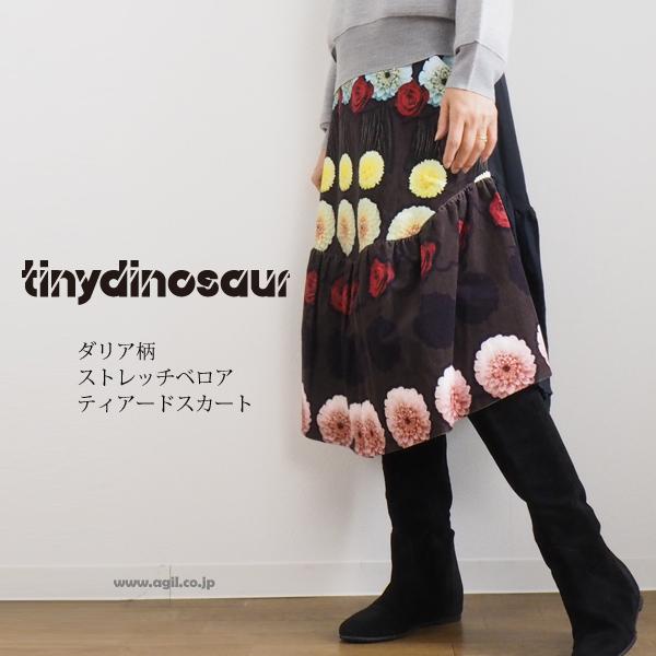 tiny dinosaur(タイニーダイナソー) ストレッチベロア ティアードスカート ダリア柄 ブラウン レディース