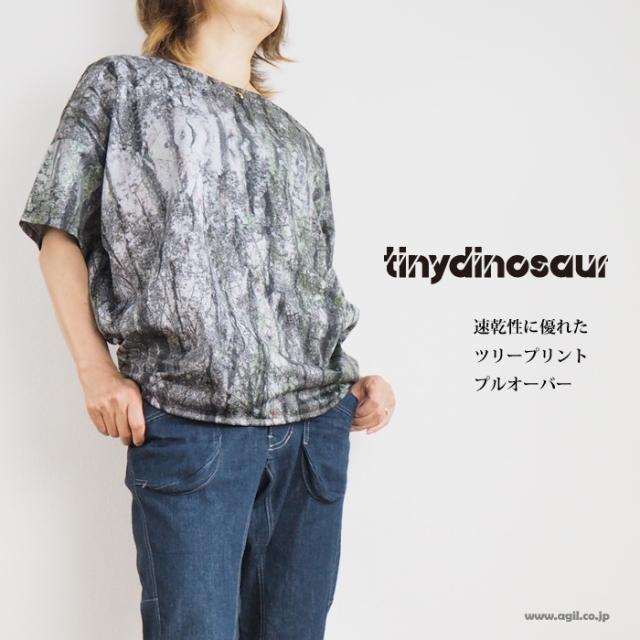 tiny dinosaur タイニーダイナソー ツリープリント プルオーバーカットソー レディース