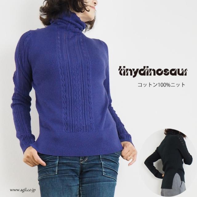 tiny dinosaur(タイニーダイナソー) タートルネック レース模様 綿リブニット レディース