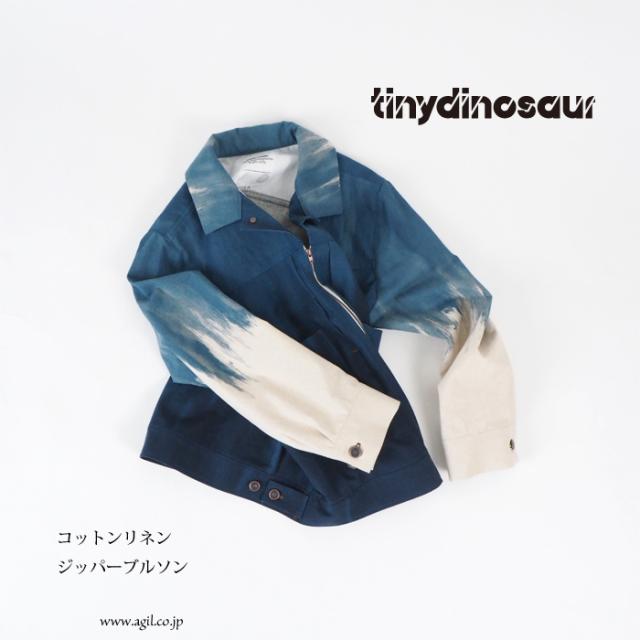 tiny dinosaur(タイニーダイナソー) ダブルジッパーブルゾン インディゴ コットンリネン 長袖 レディース