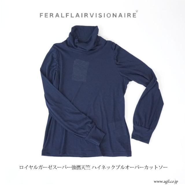 FERAL FLAIR VISIONAIRE(フィラルフレア ヴィジョネア) 強撚天竺 ハイネックプルオーバーカットソー ネイビー レディース