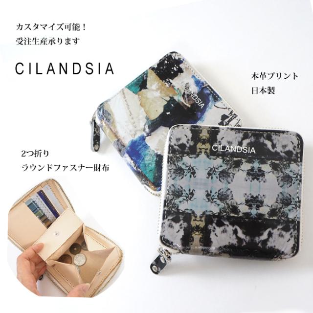 CILANDSIA(チランドシア) 牛革プリントレザー 2つ折りラウンドファスナーミニ財布 ラミネート加工 メンズ レディース 送料無料