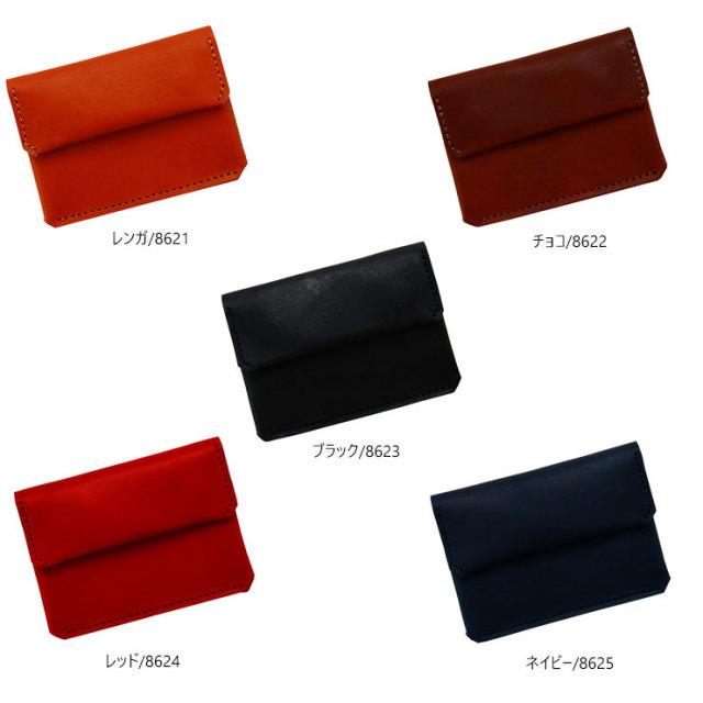 コインケース 栃木ヌメ 革 レザー 日本製