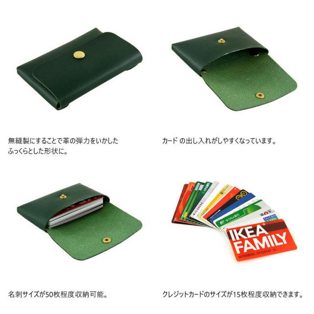 日本製 カードケース 一枚革 名刺入れ