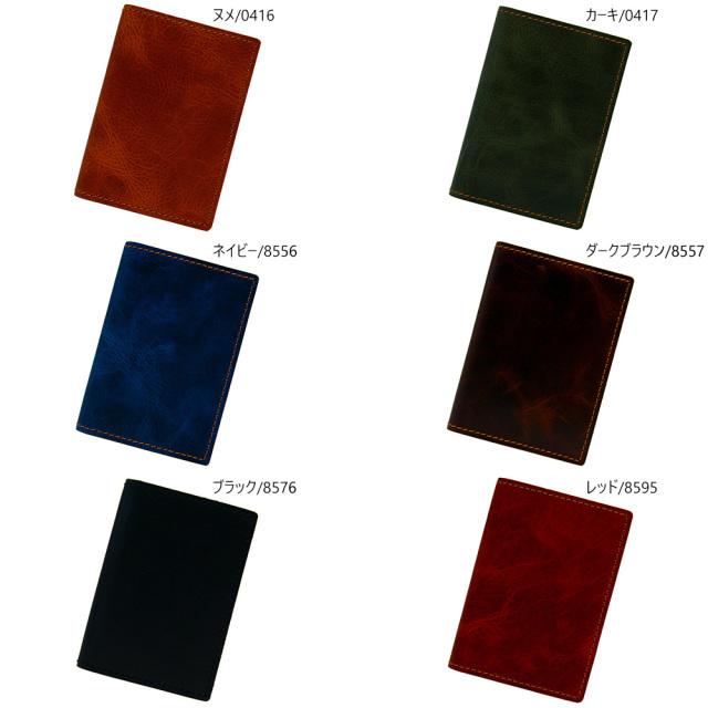 カードケース 本革 薄型 コンパクト 二つ折り メンズ レディース 20枚 日本製