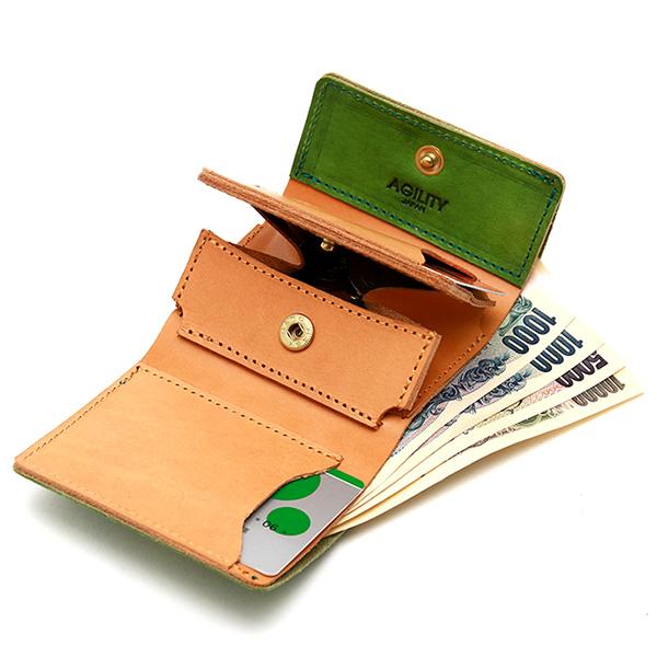 三つ折り財布 折財布 コンパクト ミニ財布 牛革 レザー 日本製