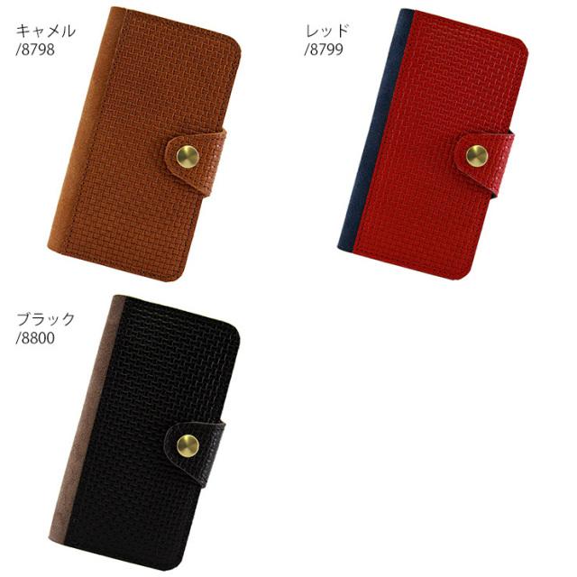 iPhoneケース 手帳型 iPhone6/6s/7兼用 本革 日本製