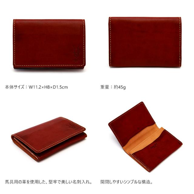 名刺入れ カードケース 革 牛革 レザー 本革 日本製