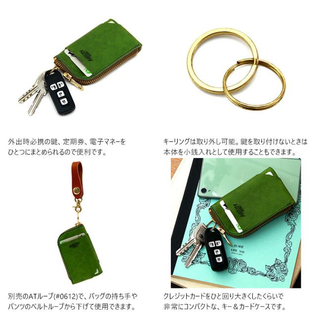 キーケース パスケース カードケース レザー 本革 日本製