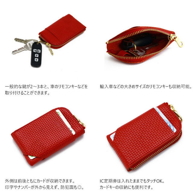 キーケース パスケース カードケース レザー 本革 日本製キーケース パスケース カードケース レザー 本革 日本製