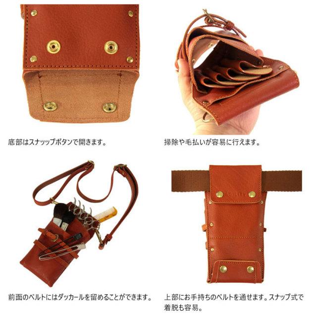 日本製 AGILITY シザーケース 4丁 美容師  本革