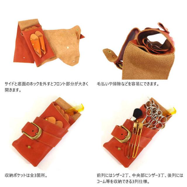 日本製 AGILITYのシザーケース LOHAS1