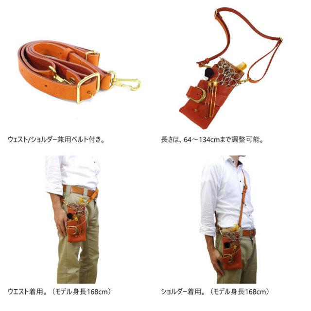 日本製 AGILITY シザーケース