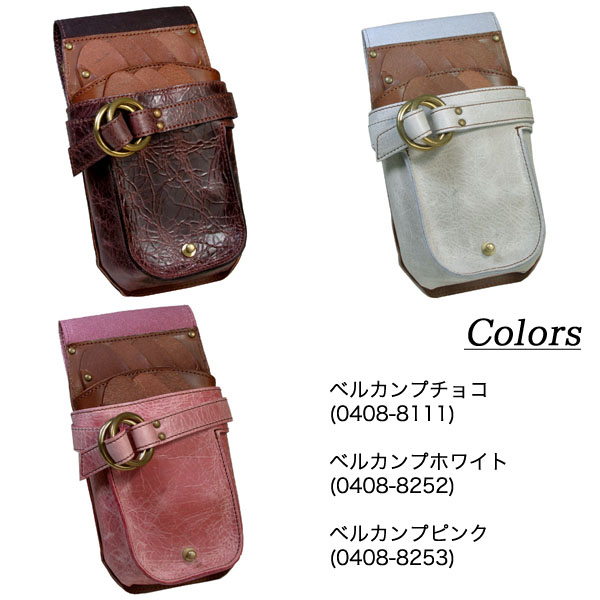 日本製 AGILITYのシザーケース LOHAS2
