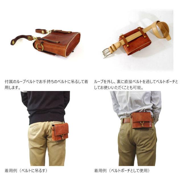 日本製 メンズ ウェストポーチ ウェストバッグ ベルトポーチ 牛革 レザー