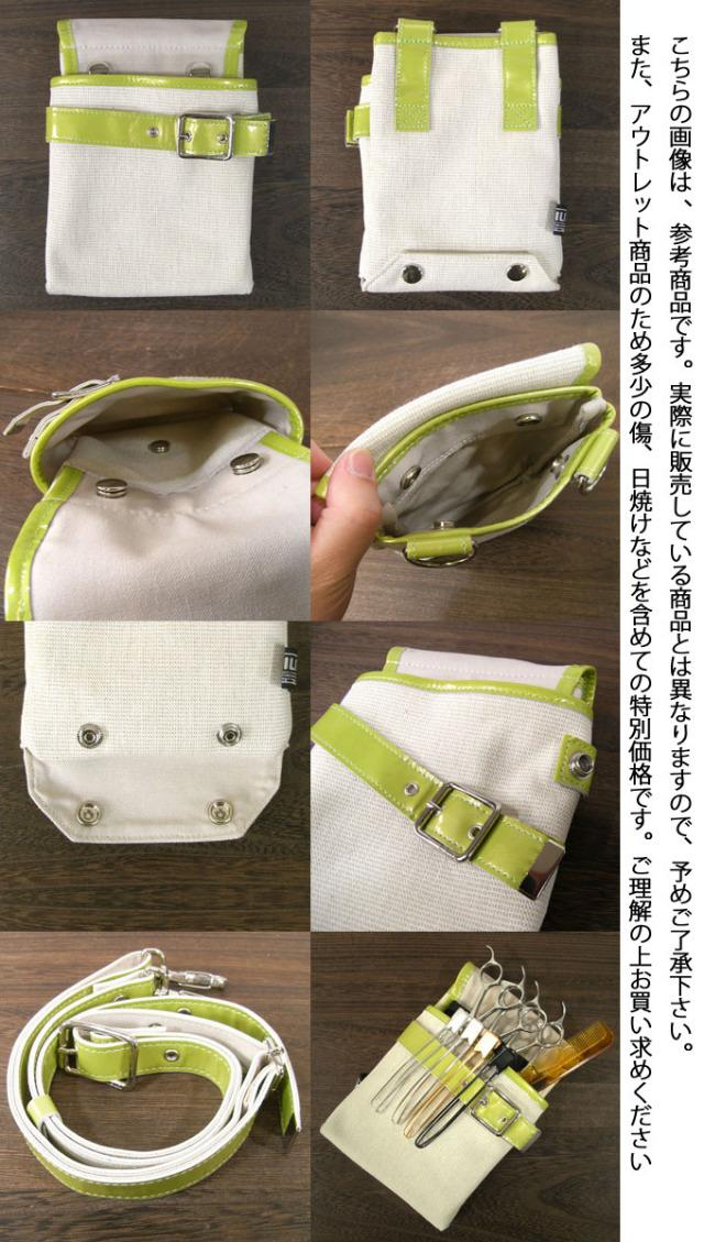 日本製 シザーバッグ アウトレット